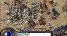 暗黑版本传奇的游戏中必杀玩家