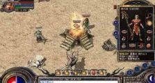 复古传奇中散人玩家快速提高实力攻略