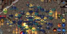 176四区一路凯歌天家军打完超变传奇手机版里通天打树妖