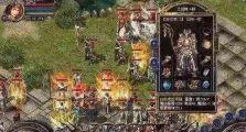 变态传奇网站里资深玩家谈怪物攻城的心得