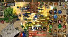 传奇私服版本里攻城战之攻方和守方的普遍玩法