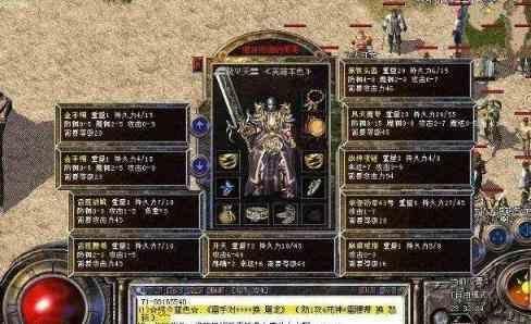 论传奇暗黑沉默版本攻略的游戏中曾经的王者boss