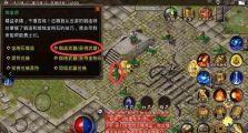 RMB传奇1.76金币里玩家攻略