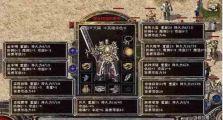屠龙传世散人服中神殿地图获取高端装备首选