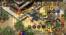 难以置信的浩大级变态传奇65535中工程!5PK玩家摆金币终极玩法!