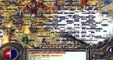 决战传奇1.76金币的激情之巅•继往开来第二次沙巴克争霸战