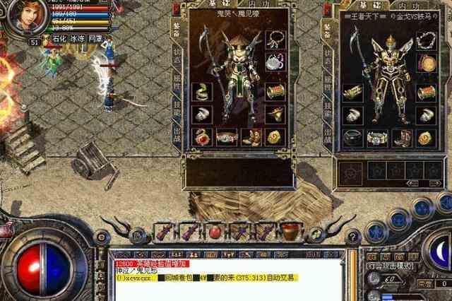 迷失传奇里战士达人分享单打牛魔王的窍门 迷失传奇 第2张