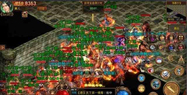 高级1.95皓月合击手游下载的战士成型独立挑起boss攻略分享 1.95皓月合击手游下载 第1张