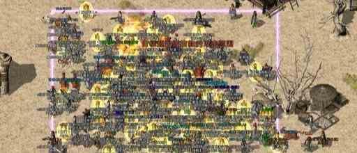 RMB刚开一秒传奇手游发布网的玩家攻略 刚开一秒传奇手游发布网 第1张